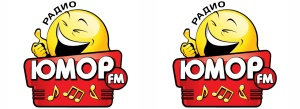 B Радио Юмор ФМ онлайн слушать через.